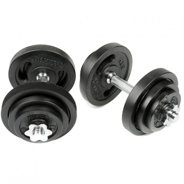 Hanteln und Gewichte Kurzhantel-Set 40 kg , Eisen von HAMMER